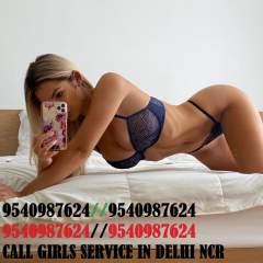 Reshma Escort Service In Delhi Ncr 9540987624 BDSM photo on San Jose Kinkers Club