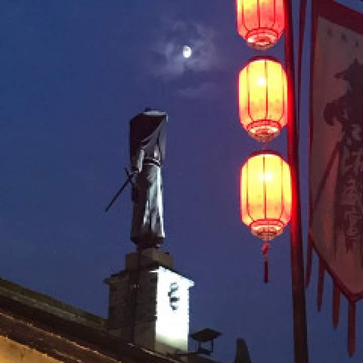Black Knight Photo On China Kinkers Club