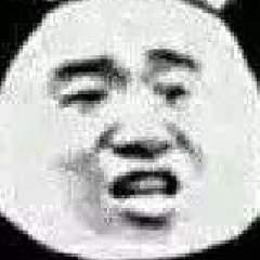 Guojia