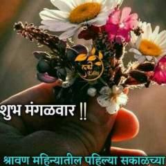 Shivaji Mane