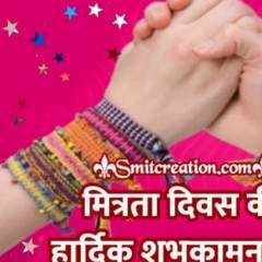 Anuj Roy
