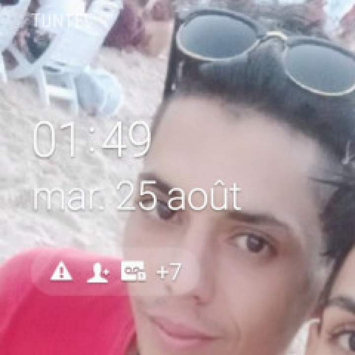 Emin Photo On Tunis Gays Club