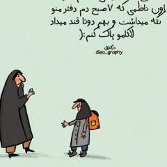 Mohammad400
