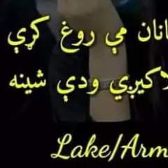 Abdullah,