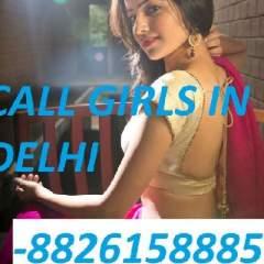 Call Girls In Delhi 8826158885