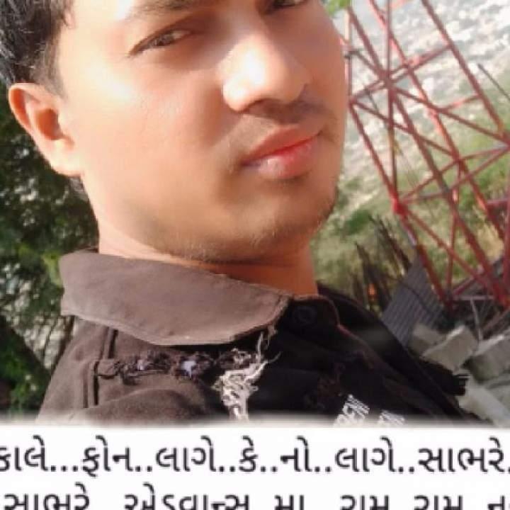 Jagadish Photo On Surat Gays Club