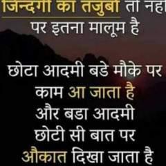 Rajmalviya
