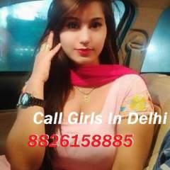 Callgirls8826158885