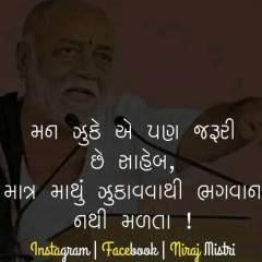 Bhartaj