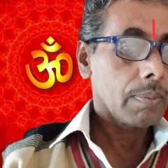 Ram Veer