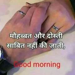 Avinash Shinde