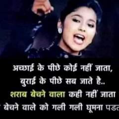 Sameer Jodhpur