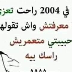 Nasre Nasre
