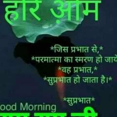 Vikrm Jat