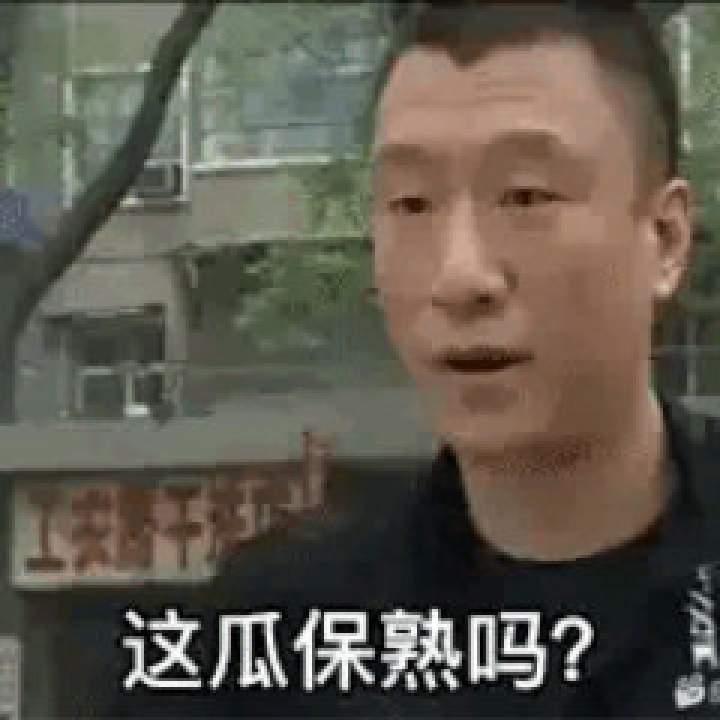 李锐 Photo On China Kinkers Club