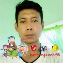 Yan Profile Photo