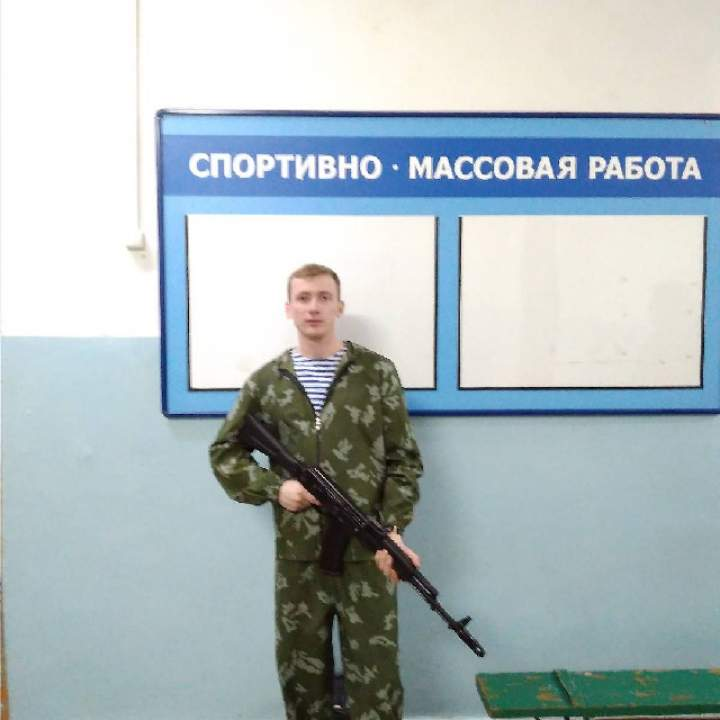 Gitarist Photo On Ставрополь Swingers Club