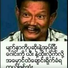 Moe Yan