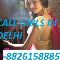 Call Girls In Delhi 8826158885