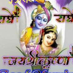 Raman Profile Photo